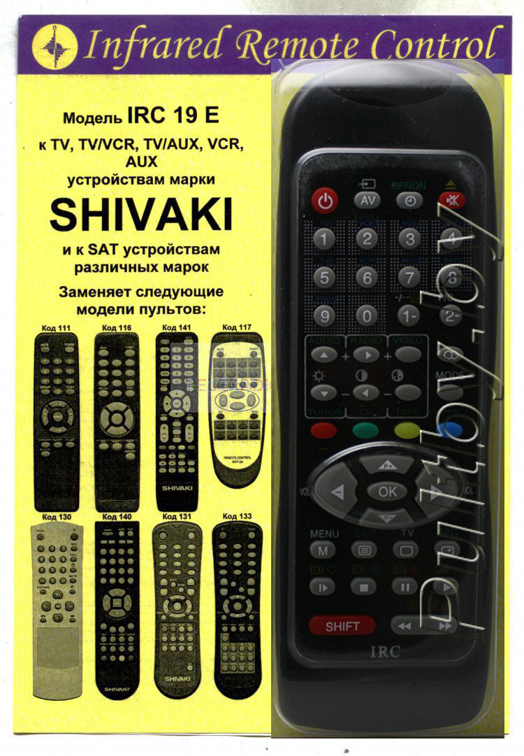 SHIVAKI_1