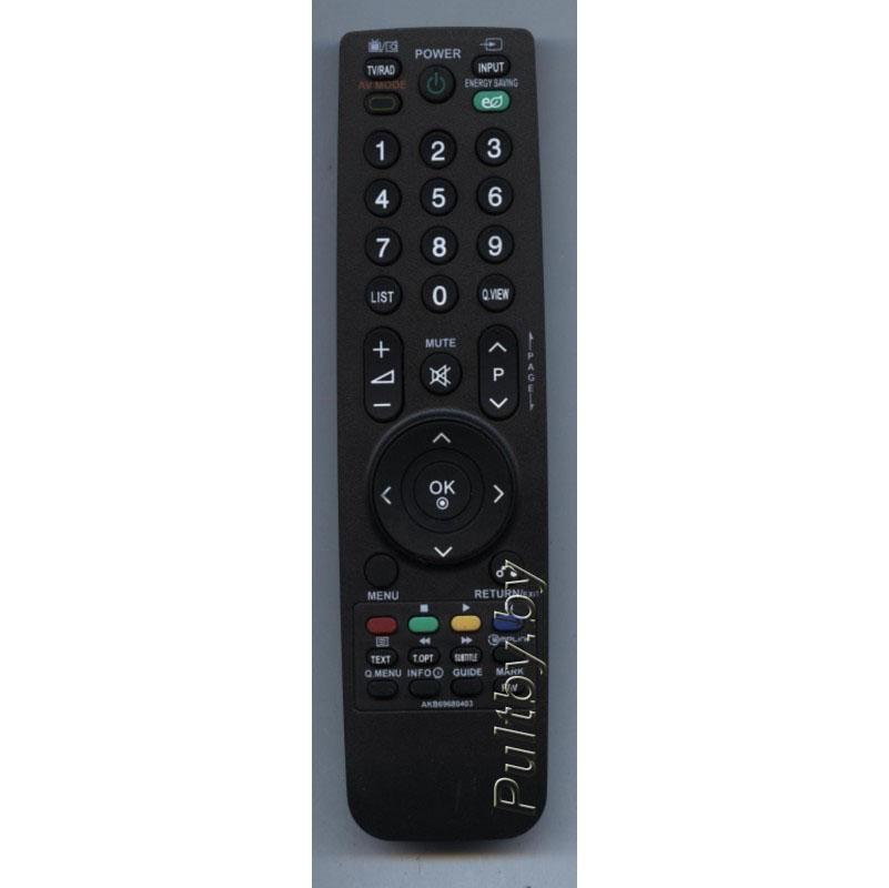 LG AKB69680403