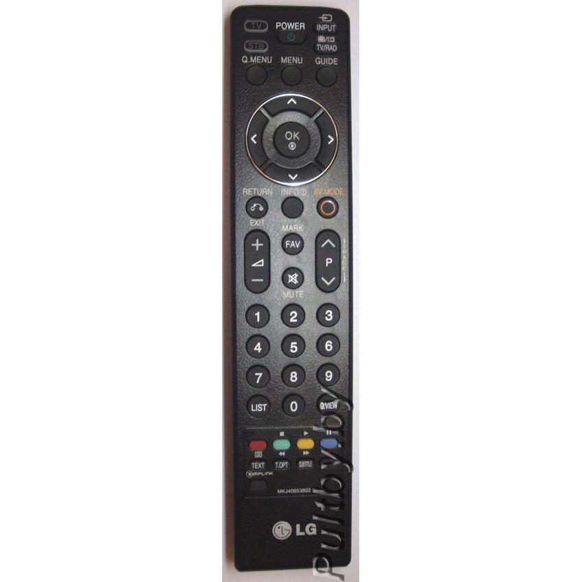 LG MKG40653802