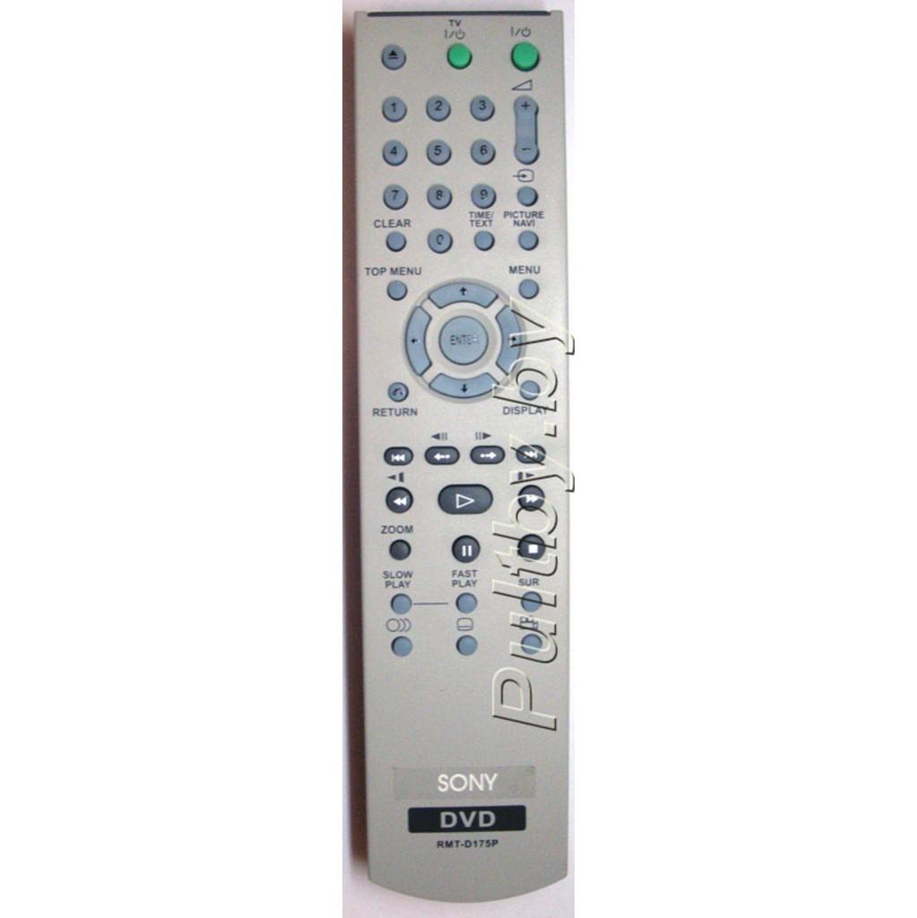 Sony DVD RMT-D175P