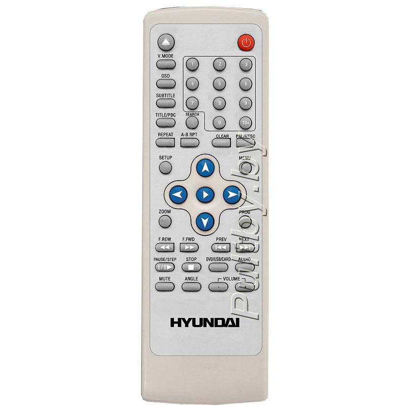 HYUNDAI H-DVD5049-N