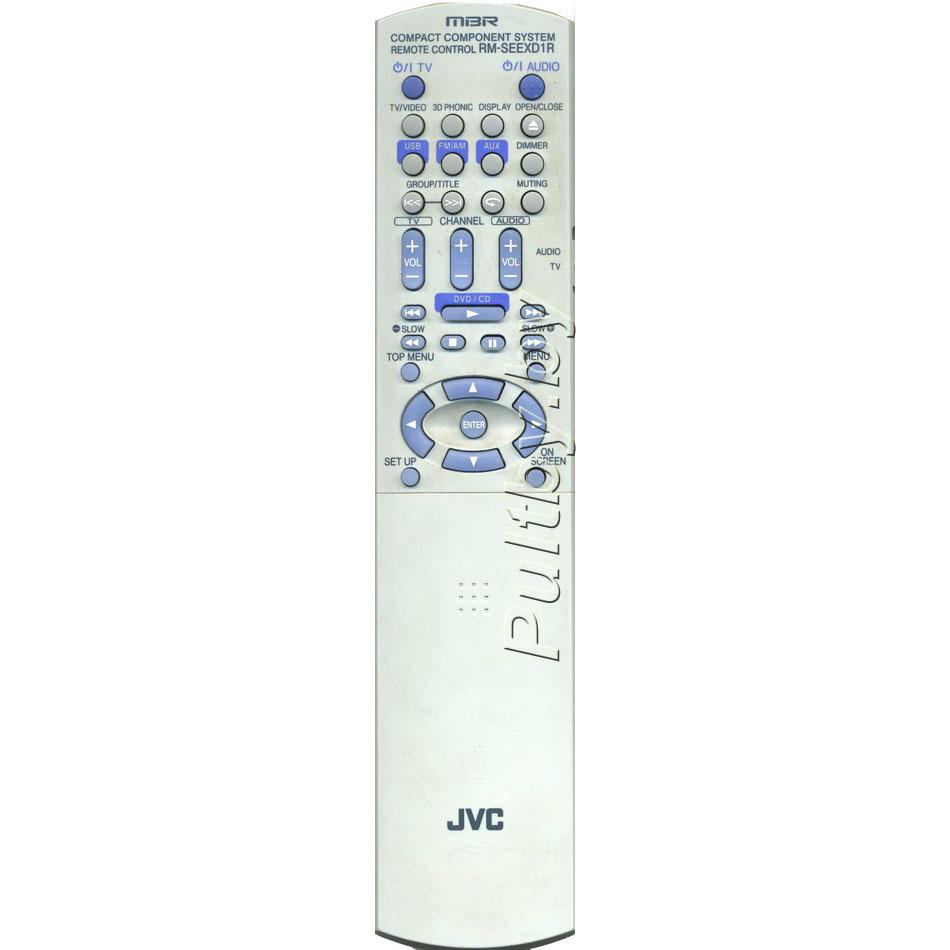 JVC RM-SEEXD1R