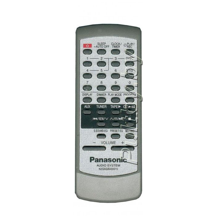 PANASONIC N2QAGB000015