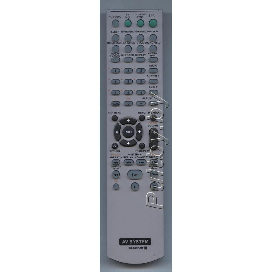 SONY RM-ADP001