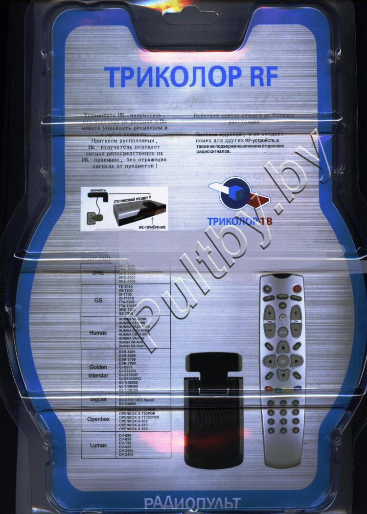 RF DRE5000