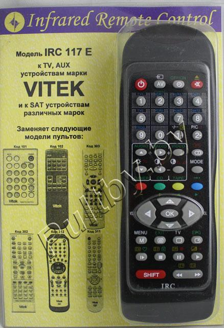 VITEK RC 117 E