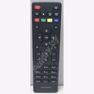 Lumax DVBT2-555H