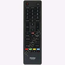 Haier HTR-A18EU