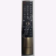 LG AN-MR700