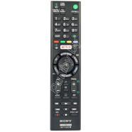 Sony RMT-TX100D